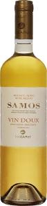 Samos Vin Doux UWC Samos Samos