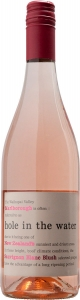 hole in the water Blush Konrad Wines Marlborough