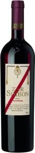 Zar Simeon Royal Héritage Zar Simeon Nova Zagora